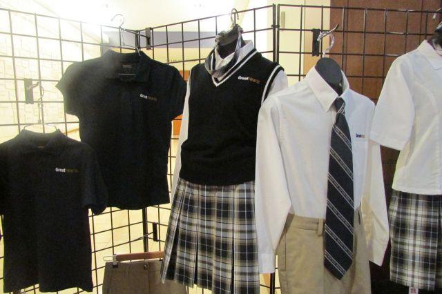 Great Hearts Monte Vista uniforms | San Antonio Charter Moms